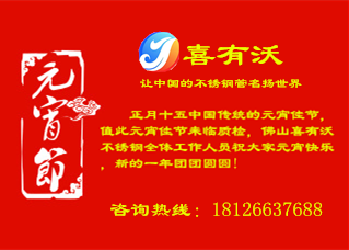 mp59954375_1456127697432_2_副本.png