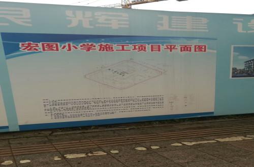 东莞西平宏图小学-喜有沃工程案例